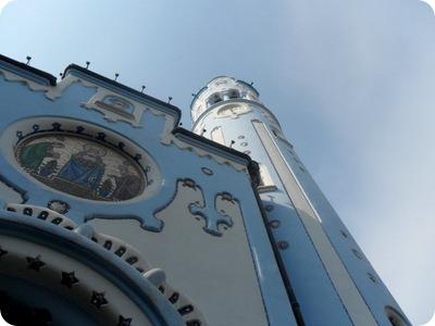church of St Elisabeth Bratislava